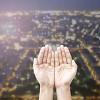 Latifa Meditatie ~ online